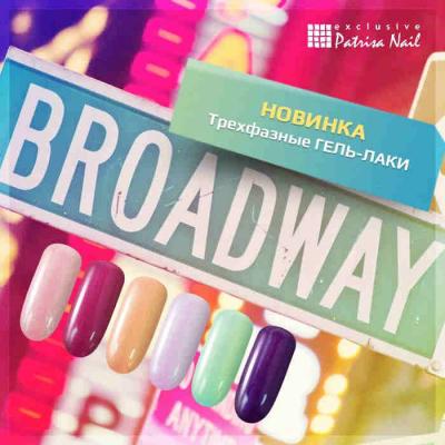 Поступила в продажу новая коллекция гель-лаков «Бродвей»!