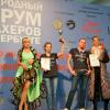 Чемпионат СПБ и мы победители!