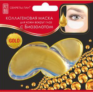 collagen-mask-with-biogold-for-the-skin-around-the-eyes