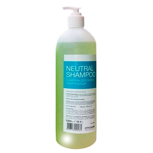 neutral-shampoo-for-daily-use-1l-citycharm-everyday